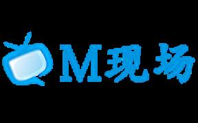 活动功能 - M现场-免费微现场-微信大屏幕-微信墙-微信现场互动娱乐