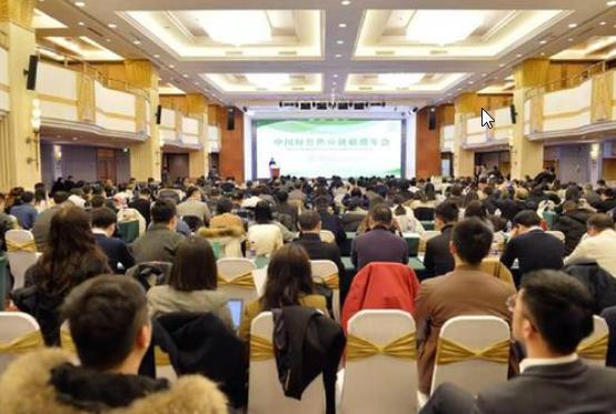 中国绿色供应链联盟年会在京召开